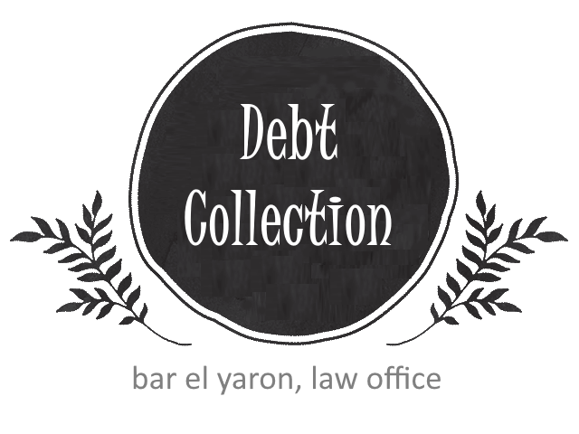 Debt Collection in israel